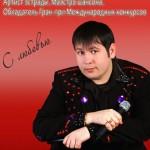 Исполнители шансона - Михаил Шилов