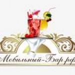 Рейтинг Бармен-шоу: Мобильный бар