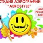 Боди-арт - Студия аэрографии