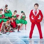 Артисты мюзиклов - Кабаре-шоу Dandy