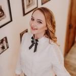 Ведущие - Татьяна Скоцкая