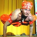 Йога - Экстример йога