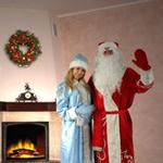 Рейтинг Деды Морозы и снегурочки: КАКАДУ