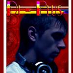 DJ для праздника - Dj - Plus