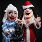 Рейтинг Ростовые куклы: Маскарад Ростовые куклы