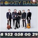 Музыкальные коллективы - OKkeyBand