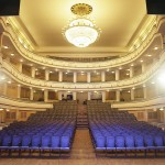 Концертные площадки - Культурно-деловой центр