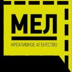 Event агентства - МЕЛ