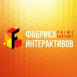 DJ для праздника - Фабрика Интерактивов