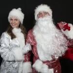 Деды Морозы и снегурочки - Дед Мороз и Снегурочка Лена и Ярослав