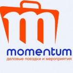 Агентство деловых мер-ий - Агентство делового туризма и мероприятий Моментум