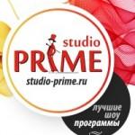 Интерактивное шоу - Studio Prime