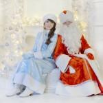 Деды Морозы и снегурочки - Дед Мороз и Снегурочка (ЯрКо)