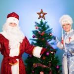 Деды Морозы и снегурочки - Дед Мороз и Снегурочка на праздник.
