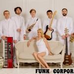 Джаз-бенд - FUNK CORPORATION