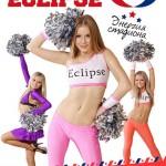 Рейтинг Черлидинг: Группа поддержки Eclipse