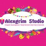Творческие мастерские - Alexgrim Studio