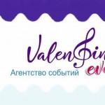 Event агентства - Valentina-event