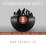 Студии звукозаписи - One Beat Studio