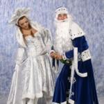 Рейтинг Деды Морозы и снегурочки: Дед Мороз и Снегурочка на дом
