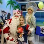 Деды Морозы и снегурочки - Дедуля Мороз и Снегурка