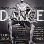 Классический балет - White Crow