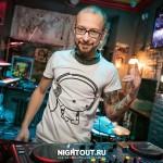 DJ для праздника - Maxeventdj