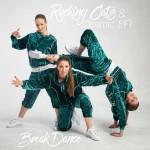 Танцевальные шоу - Rocking cats