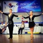 Танцевальные шоу - Империя Танца