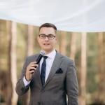 Ведущие - Алексей Лебединский