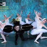 Классический балет - Театр
