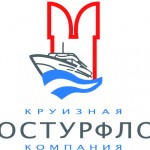 Летние площадки - Круизная компания МОСТУРФЛОТ