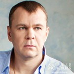 Исполнители шансона - Алексей Молодых