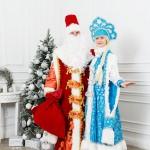 Деды Морозы и снегурочки - VIP Дед Мороз и Снегурочка