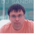 Артисты. DJ для праздника