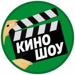 Аттракционы и техника - КИНО-ШОУ