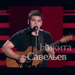 Певцы - Никита Савельев -  телепроект «Голос»