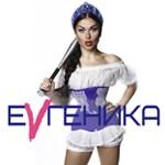 Певцы - Еvгеника