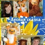 Рейтинг Ростовые куклы: Московский Театр Кукол Синяя Птица