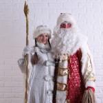 Деды Морозы и снегурочки - Дед Мороз и Снегурочка  на праздник
