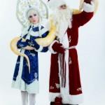 Рейтинг Деды Морозы и снегурочки: Дед Мороз и Снегурочка с живой Змеёй