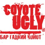 Event агентства - Coyote Ugly