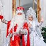 Деды Морозы и снегурочки - Vip Дед мороз и Снегурочка Москва