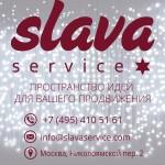 Рекламные и PR агентства - Slava Service