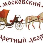 Транспорт - Московский Каретный Двор