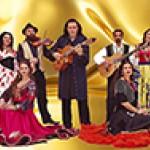 Цыганский коллектив - Цыганский ансамбль