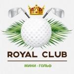 Игровые/спорт площадки - Мини-гольф