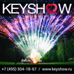Фейерверки и салюты - KEYSHOW - Эксклюзивные фейерверки, эффекты и шоу
