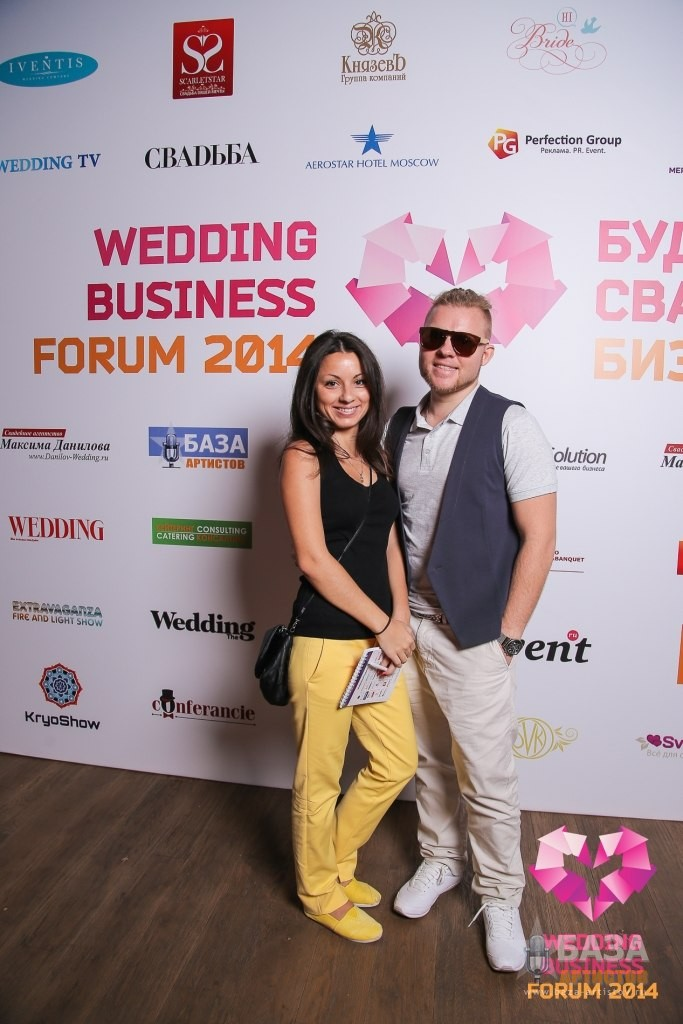 ���� Wedding Business Forum 2014  27-28.05
