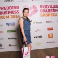 Wedding Business Forum 2014  27-28.05